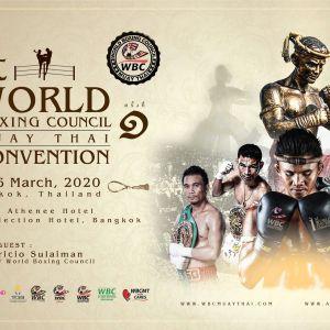 เม็กซิโก ไม่หวั่นเตรียมแห่ร่วมงาน สภามวยโลก มวยไทย 14-16 มีนา